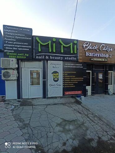 свежие журналы в Кыргызстан: Сдаю помещение 85м2, под любой бизнес, по Карла Маркса/ Джантошева