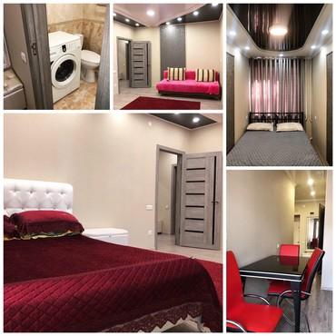 сдать квартиру бишкек в Кыргызстан: Посуточно элитные квартиры,апартаменты квартира, бишкек квартира, хост