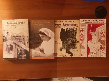 Βιβλία, περιοδικά, CDs, DVDs