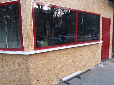 Окна в бишкеке, качественные окна в в Бишкек