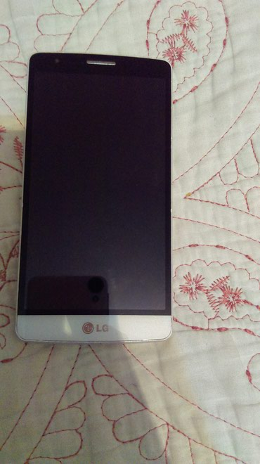 Телефон LG G3 Beat mini Dual White . Белый цвет. В - Bakı