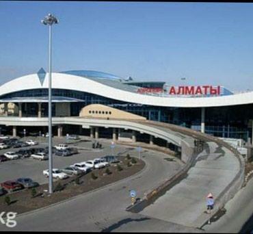 Бишкек-Алмата-Сайран (С самого дома до автовокзала Сайран) по Алматы