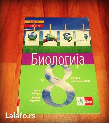 Biologija za 8 osmi razred (radni udžbenik)  - Loznica