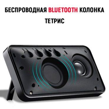 Беспроводная Bluetooth колонка (тетрис) в Бишкек