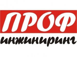 """Требуется помощник инженера в компанию """"PRIME"""" в Бишкек"""