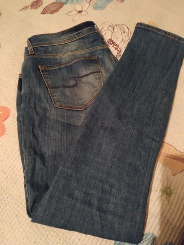 дешевле джинсы в Кыргызстан: Джинсы