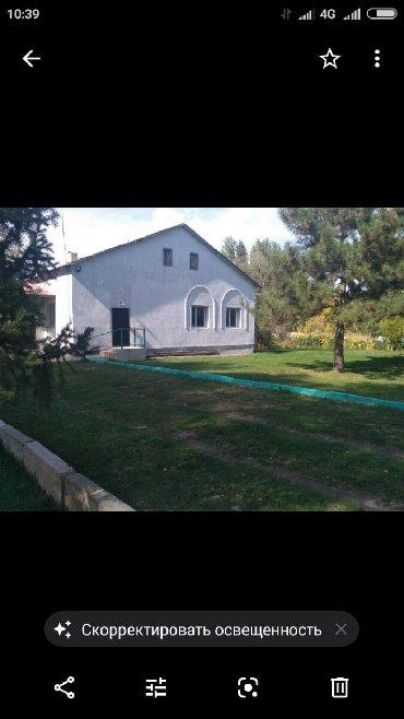 Недвижимость - Юрьевка: Продается дом большой 250 кв м. ысык-атинский район село жетиген. от