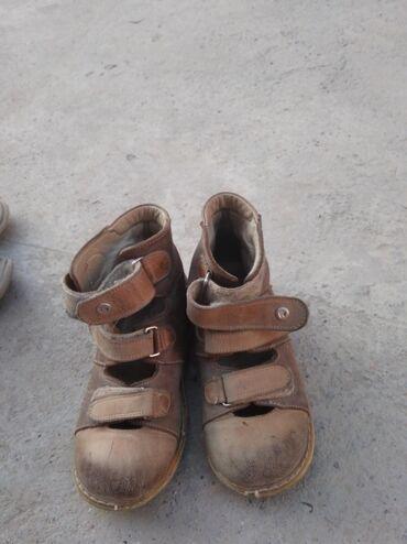 Ортопедическая обувь размер 29 качественная кожаная