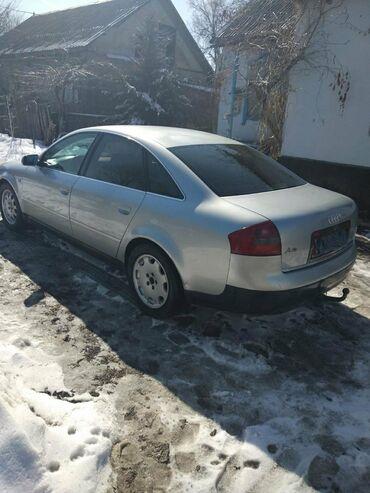 Транспорт - Сретенка: Audi A6 2.8 л. 2001