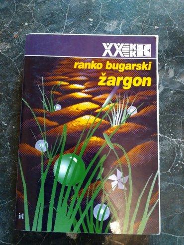 Knjige r. Vugarski 3 kom - Belgrade
