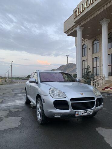 belyj porsche в Кыргызстан: Porsche Cayenne 4.5 л. 2005 | 140000 км