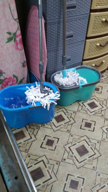 Швабра с отжимом для удобной влажной в Бишкек