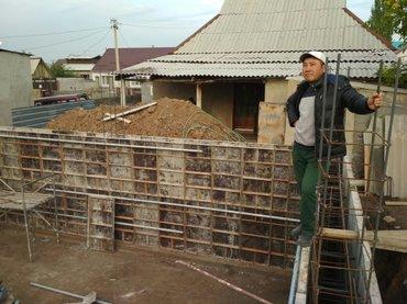 Заливаем фундамент бассейн,любой сложности в Бишкек - фото 9