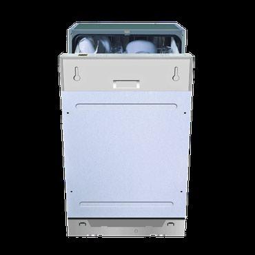 Посудомоечная машина De Luxe DWB-K45-W в Бишкек