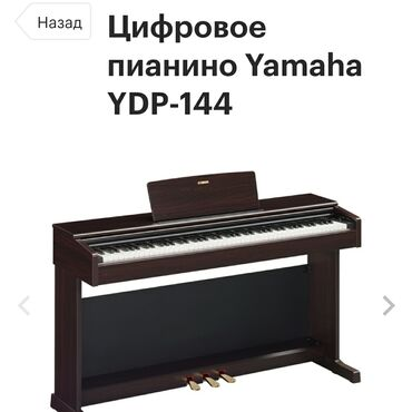 Yamaha Dijital Piano Satilir.Bakida Gəncədə