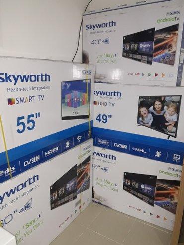 Большой выбор телевизоров! можно в Бишкек