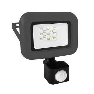 Rasveta | Nis: Beli LED reflektor sa senzorom pokreta i zastitom od vode i prasine