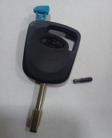 Ключ форд с местом под чип 1000 сом, в Бишкек
