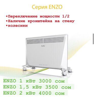 Электрический конвектор ballu enzo bec/ezmr-1000 с механическим блоком