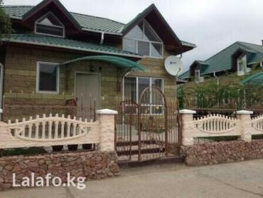 Пансионат находится на северном в Бишкек