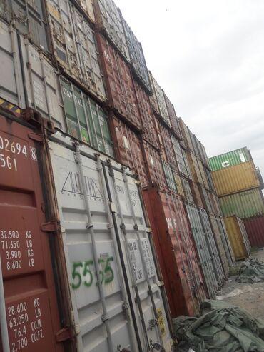 sapogi zhenskie 40 razmer в Кыргызстан: Продаю 40 тонник морские контейнера к доступным ценнам