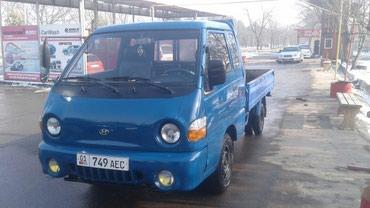 Hyundai Porter 2002 в Бишкек