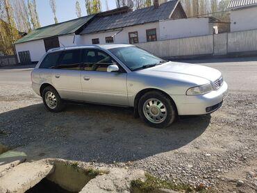 audi a5 2 tfsi в Кыргызстан: Audi A4 2 л. 1999