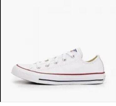 Другие товары для детей - Кыргызстан: Спорт обувь Converse фирм из USA цвет бел разм 37,5 не подошел раз