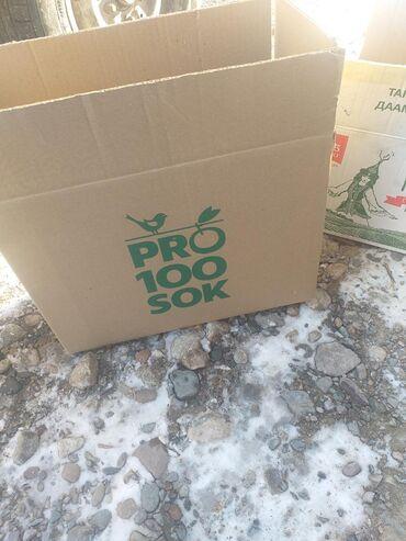 Продаю чисто-сортированные коробки для фруктов и овощей. Размеры