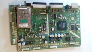 Philips-xenium-x128 - Srbija: 41.1, WK523.4Philips MaticnaSvi moduli su testirani i provereni. Kupi