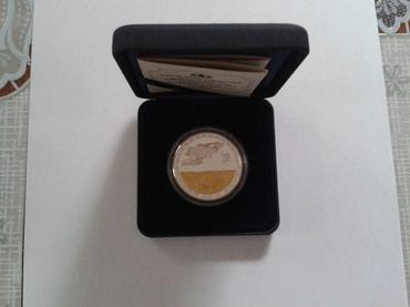 """Коллекционная серебряная монета, с позолотой, """"Иссык-Куль"""" в Лебединовка"""