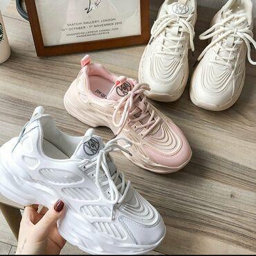 Женская обувь в Ош: Стильные и необычные кроссовкиРазмер : 35 36 37 38 39 Цена: 1600сомДля