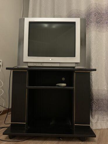 сколько стоит компьютер lg в Кыргызстан: Телевизор LG с тумбой и пультом