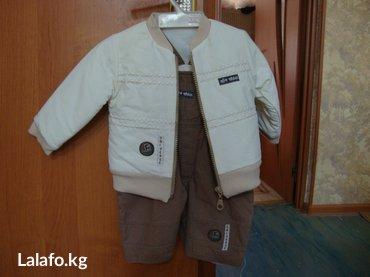 костюмчик для мальчика на 3-4  мес. в Бишкек