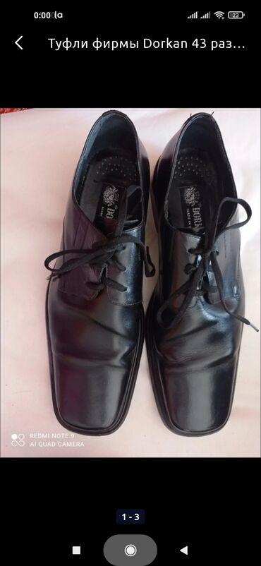 Кожанные туфли 43 размера,состояние новых,надевали 1 раз на