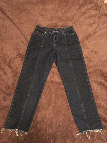 Продам новые джинсы. Не ношенные, купила себе не подошли