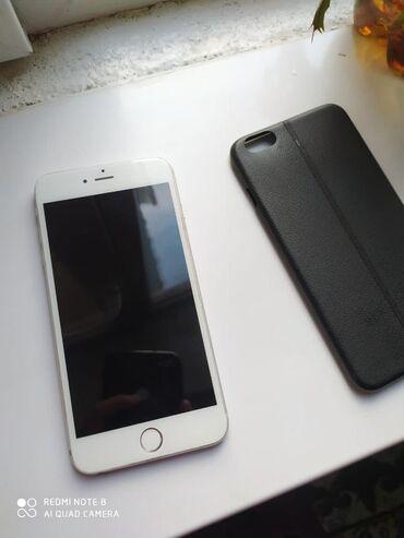сколько стоит iphone 6 plus in Кыргызстан   APPLE IPHONE: IPhone 6 Plus   16 ГБ   Белый Б/У   Отпечаток пальца