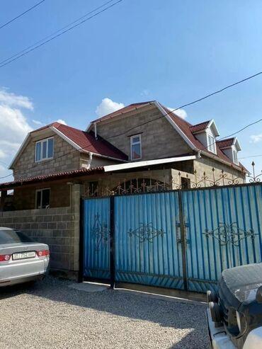 Недвижимость - Военно-Антоновка: 120 кв. м 7 комнат, Гараж, Утепленный, Кондиционер