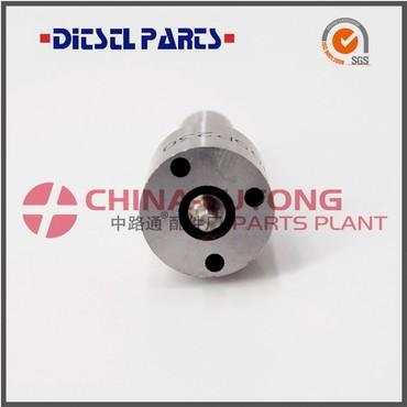 Bosch diesel injectors nozzles DLLA155P230/  в Бактуу долоноту
