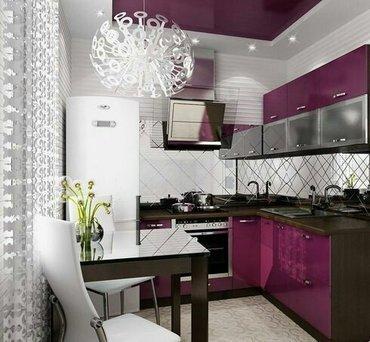 Ремонт квартир : гипсокартон кафель, шпаклёвка,обои,ламинат,  электрик