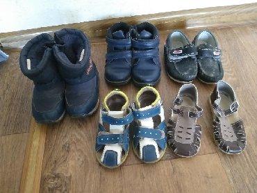 Детская обувь в Токмак: 24-25размеры