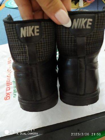 butsy-nike-magista-obra-fg в Кыргызстан: Продаю фирменную модную спортивную обувь, производство Тайланд. Размер