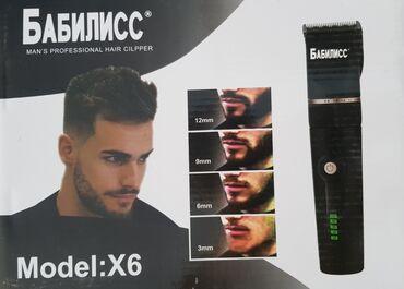 Машинка для стрижки волос хорошего качестваЕщё много других товаров