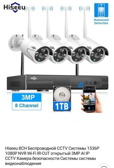 Видеокамеры - Кыргызстан: Камеры комплект 12000сом IP камеры 900сом