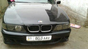 продаю состояние отличное в Бишкек