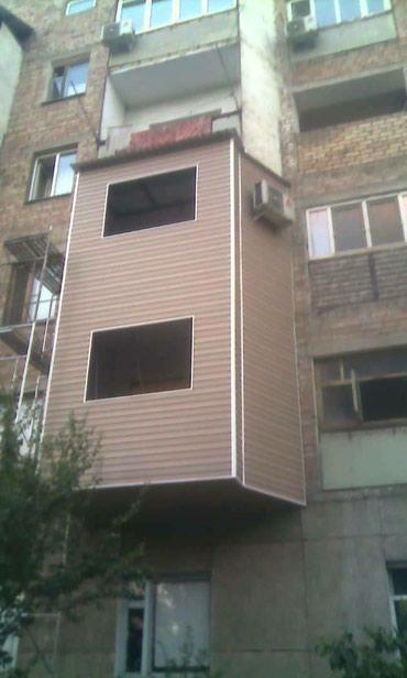 Утепление балкон дом в Бишкек