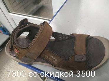 Adidas- оригинальные кроссовки. Рынок в Бишкек