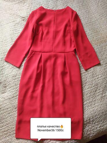 платье на повседневку в Кыргызстан: Платье на выход и на повседневку 42-44р качество 1500с новая