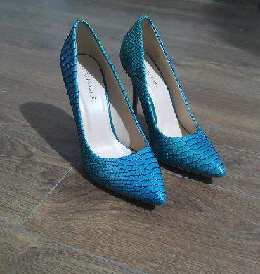 Ženska obuća | Plandište: Prelepe Opposite cipele. kao da se prelivaju nijanse plave i
