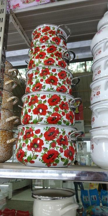 Xırdalan şəhərində Qazan dəsti,türk malı,çatdırıma var.